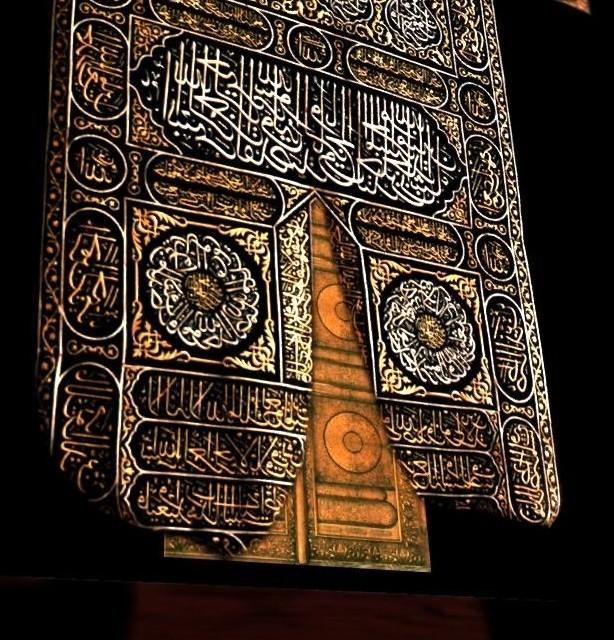 Зул-хижжаның он күніндегі Аллаһты зікір ету сөздері мен Айт (мереке) тәкбірлері